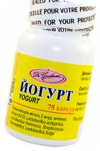 йогурт для профилактики ОКИ острой кишечной инфекции и диареи путешественника