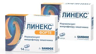 линекс для профилактики ОКИ острой кишечной инфекции и диареи путешественника